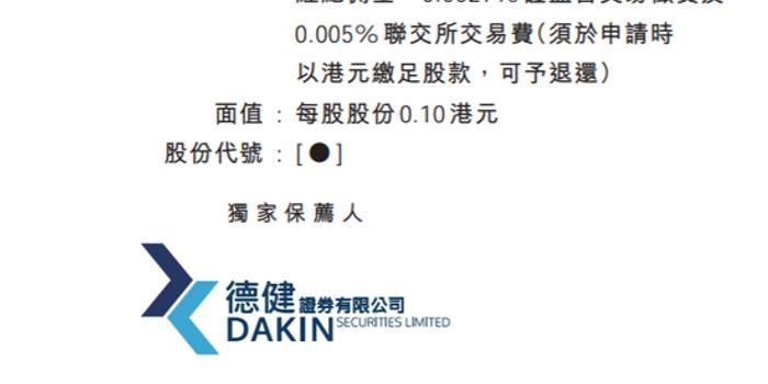 无纺布制造商中国盈润控股递表港交所主板
