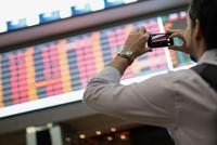 伴随美联储鸽声 巴西股市收盘突破10万点创历史新高