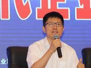 国家电投荆玉成:企业文化要重视流量 流量即群众路线