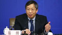 易纲:中国将实施稳健货币政策 金融市场将继续开放
