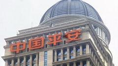 中国平安2017年净利891亿元 同比强劲增长42.8%