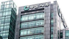 中国人寿去年净利润增逾68% 证金公司四季度增持