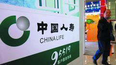 中国人寿2017年年报:净利润322.53亿元同比增68.6%
