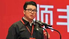 顺丰王卫:快递条例的出台为行业发展注入了强劲动力