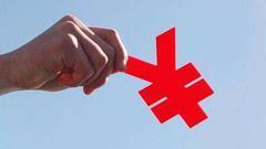 税务专家谈增值税改革:三档税率并为两档是真正方向