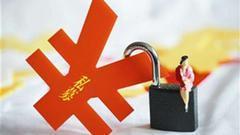 资管新规发布在即 小型私募生存日趋艰难或将退场