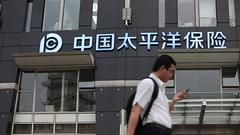 中国太保去年净利147亿增22% 保险收入增速创7年新高