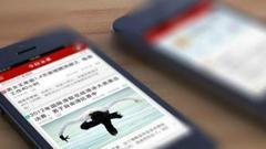 中国企业家:上次是色情低俗信息 这次是虚假广告
