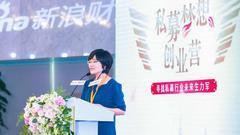 特码资料郭金霞:私募迎规范化发展 行业创业门槛随之提高