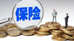 中天金融获180亿输血 浙商产融资管称财务投资