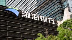 渤海银行2017年资产规模破万亿 净利同比增长4.33%