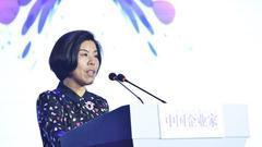 何振红:女性注册的公司在中国所占比例已超过30%