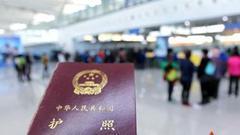 国务院:海南应总结经验为进一步扩大免签创造条件
