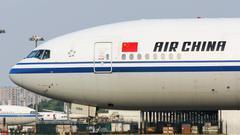国航CA1350飞北京航班备降郑州 机场公安到场处置