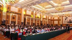 2018(第二十届)中国风险投资论坛将于6月召开