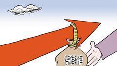 央行解读:释放增量资金约4000亿 中性货币政策取向不变