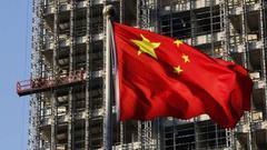 中国投票权将升至5.7% 但世行可能减少对华贷款
