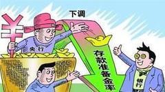 国金李立峰:货币政策由中性偏紧转向适度扩大内需