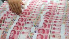 民生银行温彬:定向降准利于降低金融和实体部门融资成本