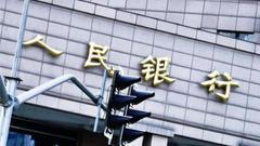华创策略王君评央行定向降准:为金融去杠杆做好安全垫