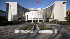 央行降准货币政策回归实质中性 缓解市场上长钱不足