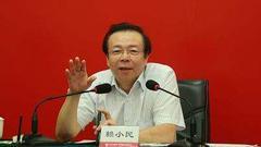 中国华融:董事长兼执行董事赖小民辞任 今天复牌