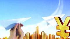 刘士余:完善基金销售机制 推进基金投资顾问队伍建设