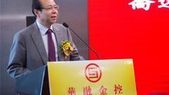 中国华融子公司华融金控出售境外资产 套现7亿港元