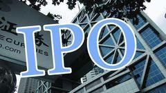 多家上市公司或受益港交所IPO新规