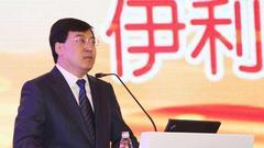 邹光祥刘成昆涉嫌诽谤伊利被批捕 潘刚本人书面报案