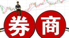 8天3家外资申请控股券商 投行:短期影响十分有限