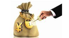 金控公司风险隐患突出 100多家金控集团该如何监管?