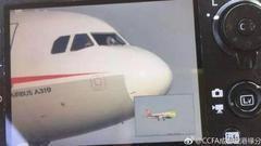 业内人士:大飞机风挡玻璃裂纹国内有先例