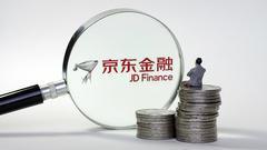 京东金融回应A股上市传闻:目前没有上市时间表