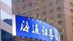 海通证券姜超:美国机构正在加大投资中国的力度