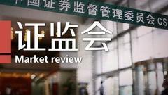 景顺长城MSCI基金获证监会批复
