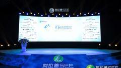 中国企业绿色契约论坛回放:王石任志强等演讲