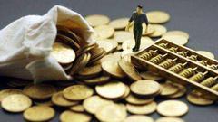 金控严监管来临 专家:三类非金融主体金控公司成焦点