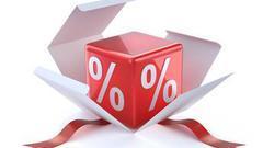 独角兽基金下周一启动 或以30%高折价参与配售