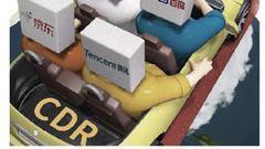 超40家CDR公募基金配置哪些?证监会并未明确规定对象