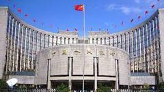 上调25个基点!美联储年内二次加息中国跟不跟?