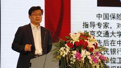 姚庆海:保险要实现自我革命必须突破固有的服务模式