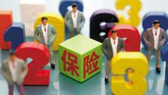 收评:保险板块集体重挫 中国平安跌近6%