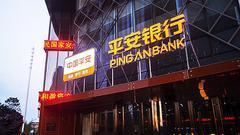 """银行股重挫:四大行成杀跌""""主力"""" 建设银行跌超5%领跌"""