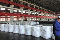 中国华融赖小民被查余波:天元锰业一度遭遇抽贷