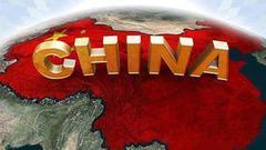多部委齐发声:中国经济韧性强潜力大