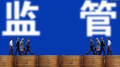 郭树清:中国经济进步是任何力量都无法扭转的