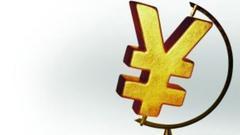 6只战略配售基金发布成立公告:募资1048亿(附详情)