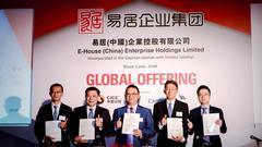 易居企业7月10日起全球招股 发售价14.38-17.68港元
