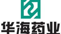 华海药业:公司缬沙坦原料药未知杂质中发现毒性杂质